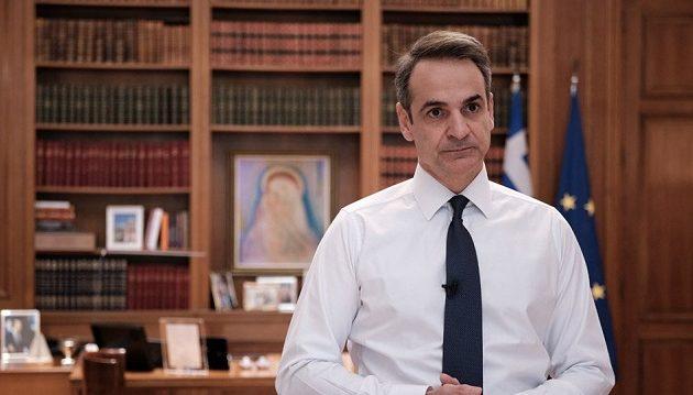 Μητσοτάκης: Η Ελλάδα δεν πρόκειται να δεχθεί παραβίαση της κυριαρχίας της