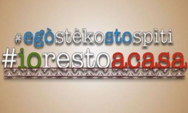 «Ego Steko sto Spiti» – Το μήνυμα των Γκρεκάνων της νότιας Ιταλίας για τον κορωνοϊό (βίντεο)