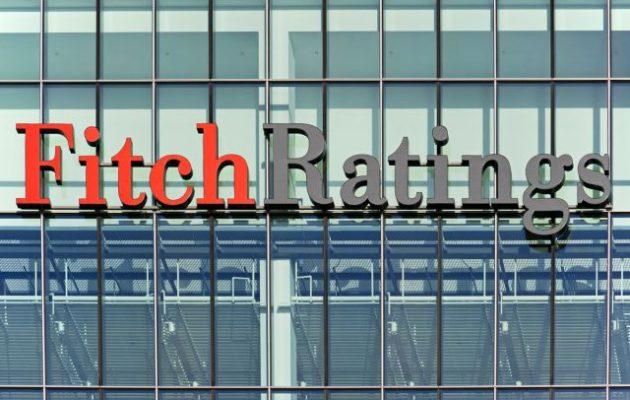 Για αξιολόγηση Fitch: «Αδύνατον να αξιολογήσει κανείς κάτω από αυτές τις συνθήκες»