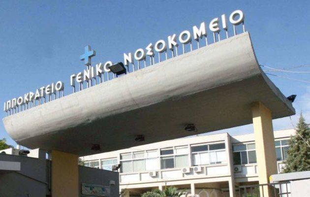 Κορωνοϊός: Ο 52χρονος που πέθανε στη Θεσσαλονίκη φέρεται να κόλλησε στη δουλειά του