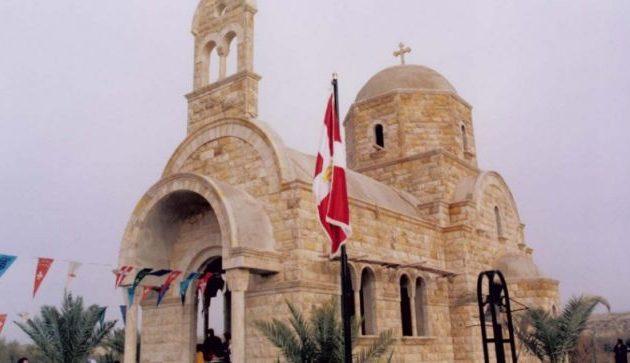 Το «σιωπηλό», λόγω κορωνοϊού, Πάσχα των Ορθόδοξων Χριστιανών της Ιορδανίας