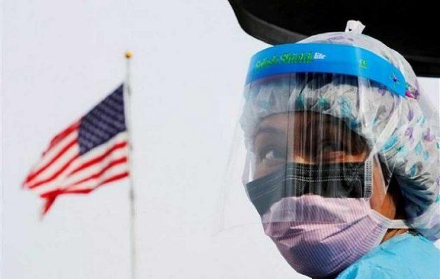 Κορωνοϊός: Ξεπέρασαν τους 10.000 οι νεκροί στις ΗΠΑ – 347.003 κρούσματα