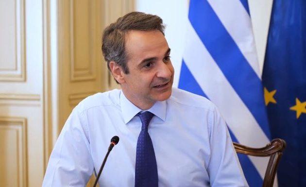 Κυρ. Μητσοτάκης σε «FT»: Δεν θα αποδεχθώ μνημονιακούς όρους για τα κεφάλαια της έκτακτης βοήθειας