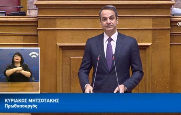 Ο Κυρ. Μητσοτάκης προειδοποίησε από τη βήμα της Βουλής: «Εάν χαλαρώσουμε τώρα, θα το πληρώσουμε αύριο»