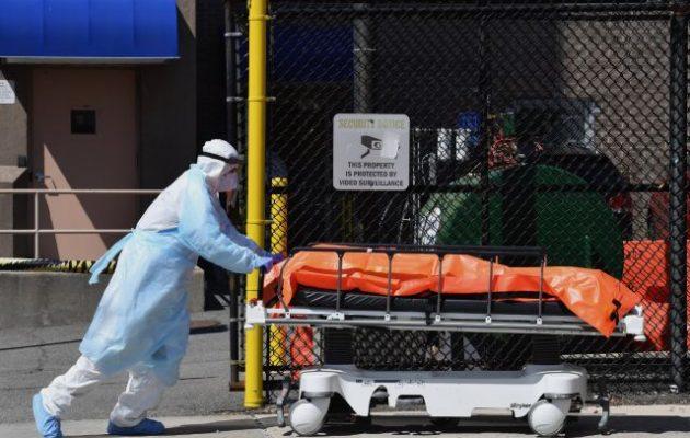 Κορωνοϊός: 97.686 θάνατοι και 1.641.585 κρούσματα στις ΗΠΑ
