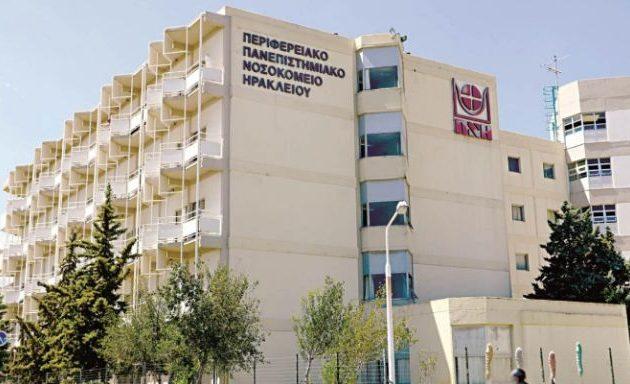 Κρήτη: Στο νοσοκομείο 5χρονος με κορωνοϊό – Εξετάζεται η περίπτωση νόσου Καβασάκι