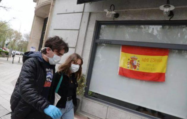 Παρατείνεται η κατάσταση έκτακτης ανάγκης στην Ισπανία για ένα μήνα