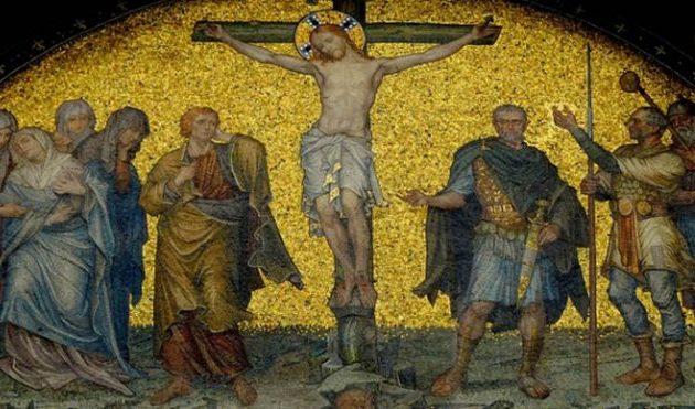 Τεκμήριο της αγάπης του Θεού για τον άνθρωπο η Σταύρωση