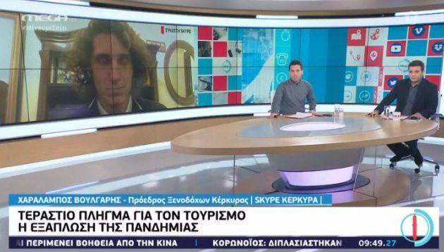 Σε απελπισία οι ξενοδόχοι στην Κέρκυρα (βίντεο)
