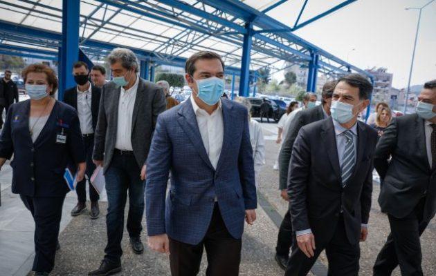 Ο Τσίπρας επισκέφθηκε το νοσοκομείο «Αττικόν» όπου νοσηλεύονται 30 ασθενείς με Covid-19