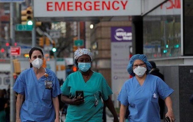 46.583 οι θάνατοι στις ΗΠΑ – 1.738 σε 24 ώρες – 839.675 επιβεβαιωμένα κρούσματα