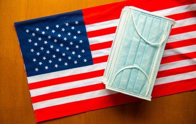 Κορωνοϊός: Οι ΗΠΑ «κατέσχεσαν» μάσκες που προορίζονταν για την Γερμανία