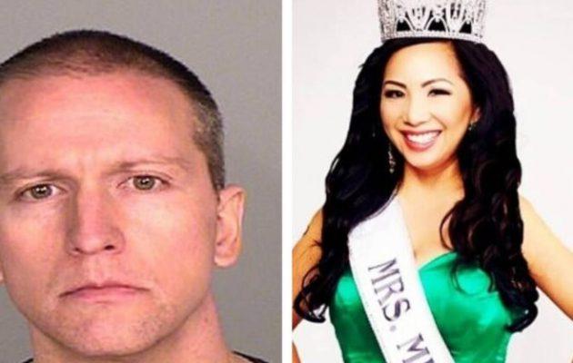 ΗΠΑ: Αίτηση διαζυγίου κατέθεσε η γυναίκα του αστυνομικού που δολοφόνησε τον Φλόιντ