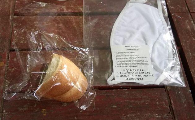 Λειτουργία στο Πήλιο: Αντίδωρο σε σακουλάκι και δώρο μάσκα και αντισηπτικό