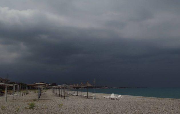 Χαλάει ο καιρός το Σάββατο – Που θα σημειωθούν βροχές και καταιγίδες