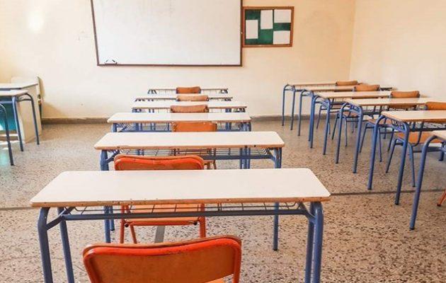 Ανοίγουν τα δημοτικά σχολεία: Οι πέντε νέοι κανόνες για τους μικρούς μαθητές