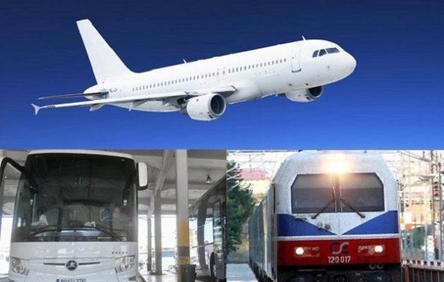 Μετακινήσεις εκτός νομού από τη Δευτέρα – Τα μέτρα για ΚΤΕΛ, τρένα, αεροπλάνα