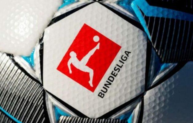 Pamestoixima.gr: Τι θα συμβεί στις εννέα τελευταίες αγωνιστικές της Bundesliga;