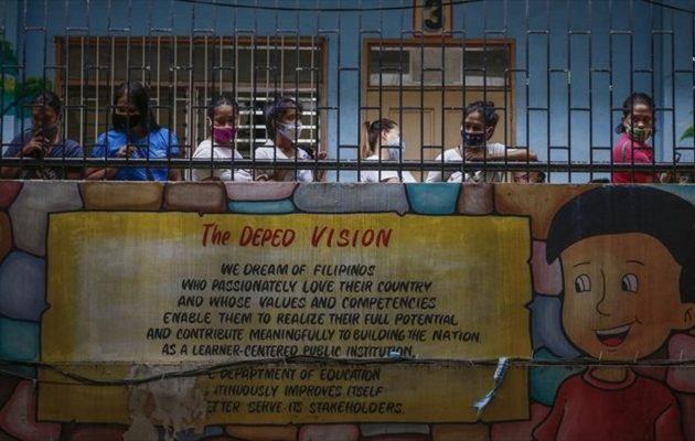 Φιλιππίνες: O Nτουτέρτε κρατά κλειστά σχολεία μέχρι να βρεθεί εμβόλιο για Covid-19