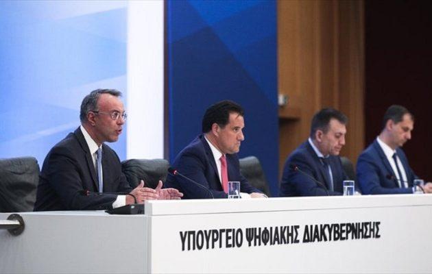 Γεωργιάδης: Πώς θα στηριχθούν χρηματοδοτικά οι επιχειρήσεις