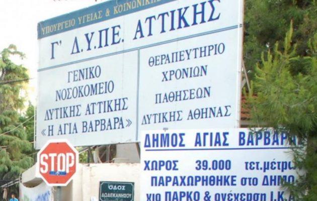 Κορωνοϊός: Πέθανε 91χρονη γυναίκα – Στους 170 συνολικά οι νεκροί στην Ελλάδα