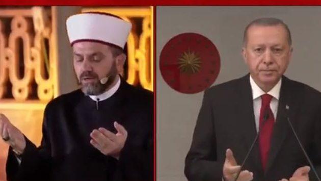 Το τουρκικό ΥΠΕΞ κατηγορεί την Ελλάδα για «ιστορικά κόμπλεξ» – Τουρκική αμηχανία για την Αγία Σοφία