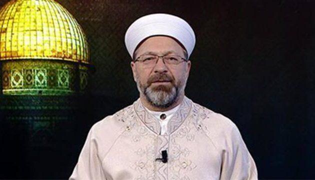 Σε εκ νέου «κατάκτηση» της Αγίας Σοφίας στην επέτειο της Άλωσης καλεί ο θρησκευτικός ηγέτης της Τουρκίας
