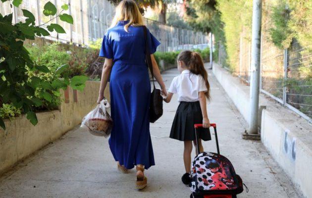 Υπουργείο Εργασίας: Ποιοι γονείς θα δικαιούνται άδεια ειδικού σκοπού μετά την έναρξη των σχολείων