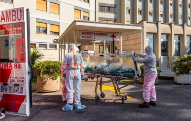 Ιταλός Επιστήμονας: «Διαφορετικός» μοιάζει τώρα ο κορωνοϊός στην Ιταλία – Ποιο «ελαφρύς»