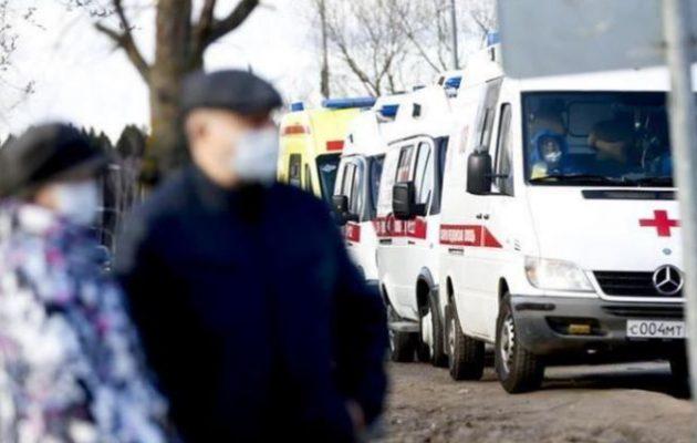 Ρωσία κορωνοϊός: 4.693 θάνατοι και 405.843 κρούσματα