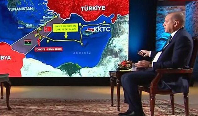 Ο Ερντογάν θέλει από τη Λιβύη να ελέγχει το πετρέλαιο της χώρας και τη διεθνή ναυσιπλοΐα στη Μεσόγειο