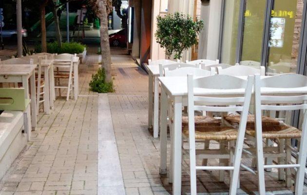 Οριστικό: Ανοίγουν εστιατόρια, καφετέριες, μπαρ στις 25 Μαΐου