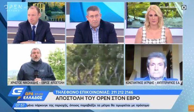Τι συνέβη στον Έβρο – Οι Τούρκοι δεν «πάτησαν» ελληνικό έδαφος (βίντεο)