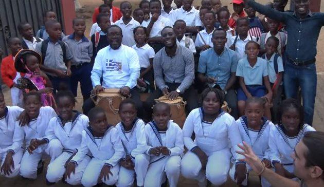 Το ελληνικό σχολείο στη Γκάνα ζητά βοήθεια: Οι μαθητές του πεινάνε εξαιτίας του «lockdown»
