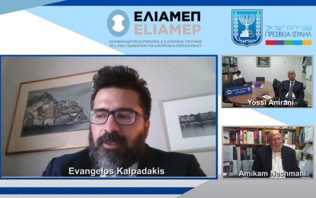 Βαγγέλης Καλπαδάκης: Η συνεργασία με το Ισραήλ βασίζεται στην προώθηση της ειρήνης και της ασφάλειας