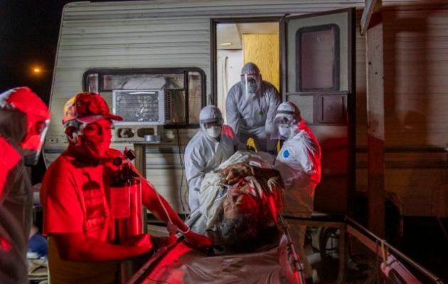 Μεξικό κορωνοϊός: 9.044 θάνατοι και 81.400 κρούσματα