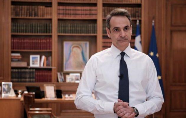 Μητσοτάκης: Η Ελλάδα φυλάει τα σύνορα της Ευρώπης – Όχι εκβιασμούς από Τουρκία