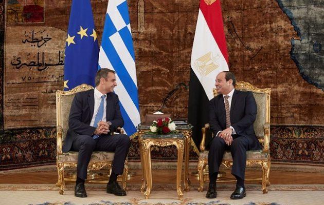 Μητσοτάκης και Aλ Σίσι συνομολόγησαν σύμπτωση απόψεων και συμφερόντων