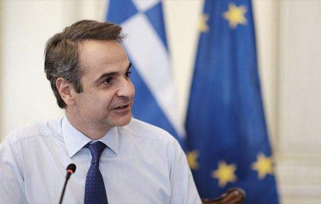 Handelsblatt: «Ο πρωθυπουργός Μητσοτάκης παίρνει καλούς βαθμούς»