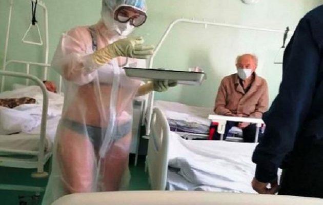 Ρωσίδα νοσοκόμα «κούραρε» ασθενείς με κορωνοϊό φορώντας μαγιό