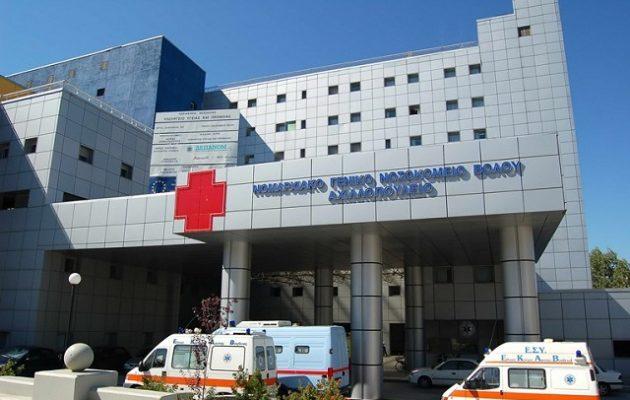 42χρονος γιατρός πέθανε στην εφημερία του στο νοσοκομείο Βόλου