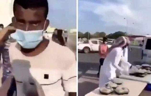 Κατάρ: Διώχνουν μετανάστη από συσσίτιο επειδή δεν είναι μουσουλμάνος (βίντεο)