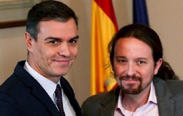 Ισπανία: «Εγγυημένο εισόδημα» από 462 έως 1015 ευρώ στους πολίτες για πρώτη φορά στην ιστορία της