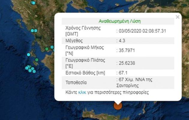 Σεισμός νοτιοανατολικά της Σαντορίνης