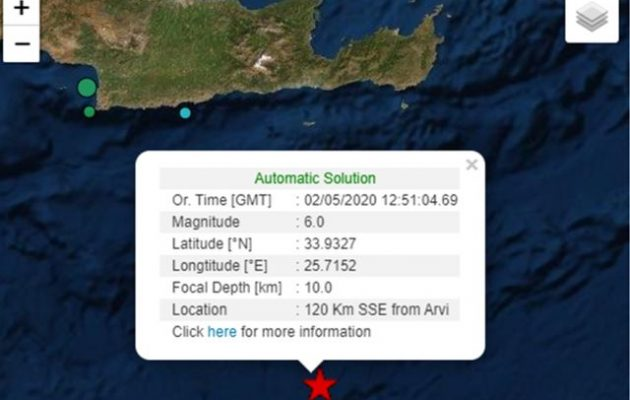 Ισχυρός σεισμός 6 Ρίχτερ ταρακούνησε την Κρήτη – Κάτοικοι βγήκαν έξω θορυβημένοι