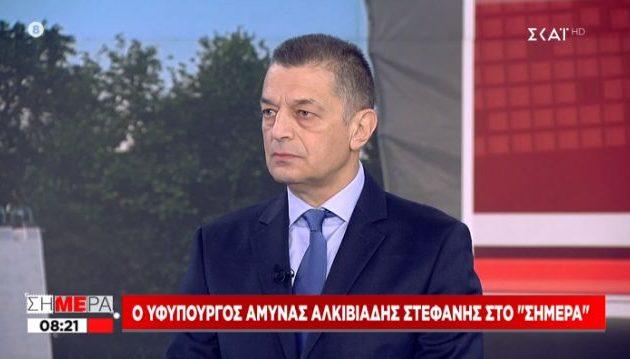 Αλκ. Στεφανής: Μας ενοχλεί το «σόου» Ερντογάν στην Αγία Σοφία επέτειο της Άλωσης