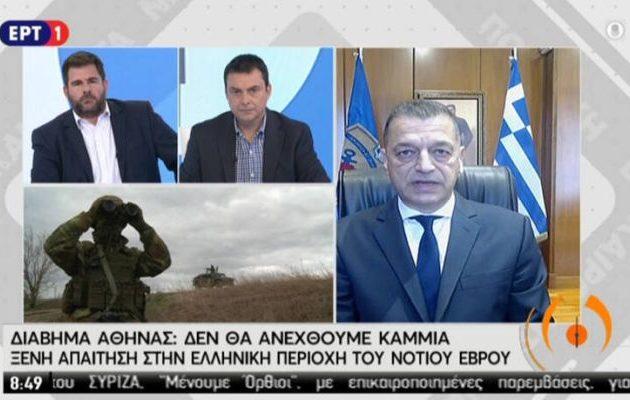 Αλκ. Στεφανής: Οι Τούρκοι δεν μπήκαν ποτέ στο ελληνικό έδαφος