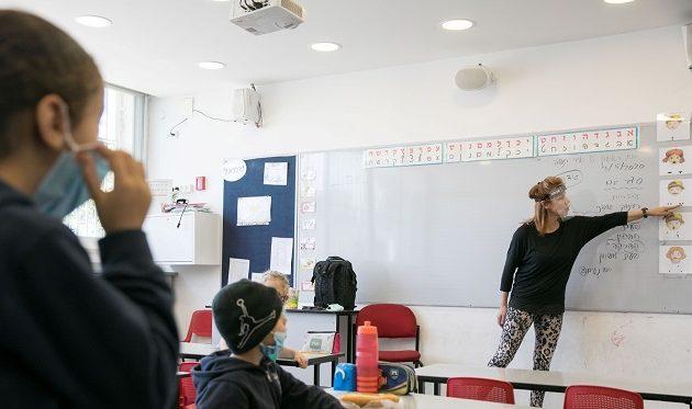 Αυξήθηκαν τα κρούσματα Covid-19 στο Ισραήλ μετά το άνοιγμα σχολείων