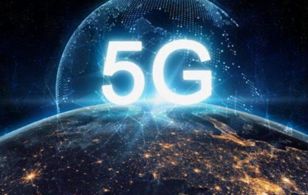 Τι αποφάσισε η Ευρωπαϊκή Επιτροπή για την ανάπτυξη των δικτύων 5G