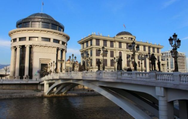 Ιδρύθηκε Ένωση Ελληνικών Επιχειρήσεων στη Βόρεια Μακεδονία